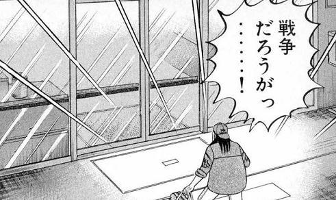 f:id:tsukasa-h:20170420134532j:plain