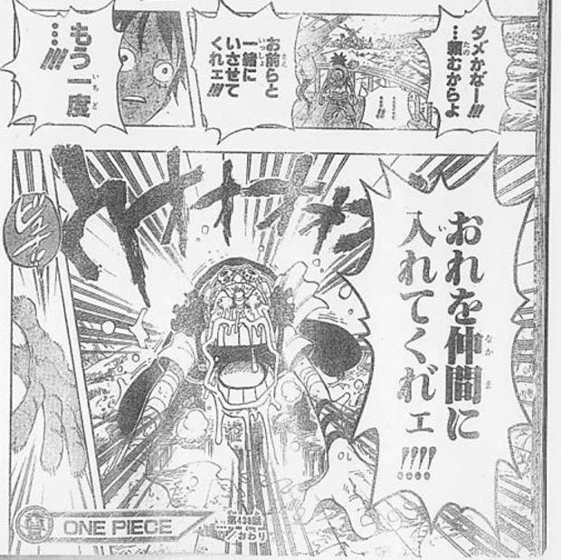 f:id:tsukasa-h:20170602080428j:plain