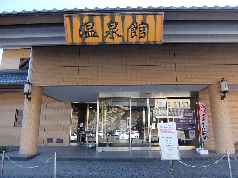 f:id:tsukasa-hide:20200117203605j:plain