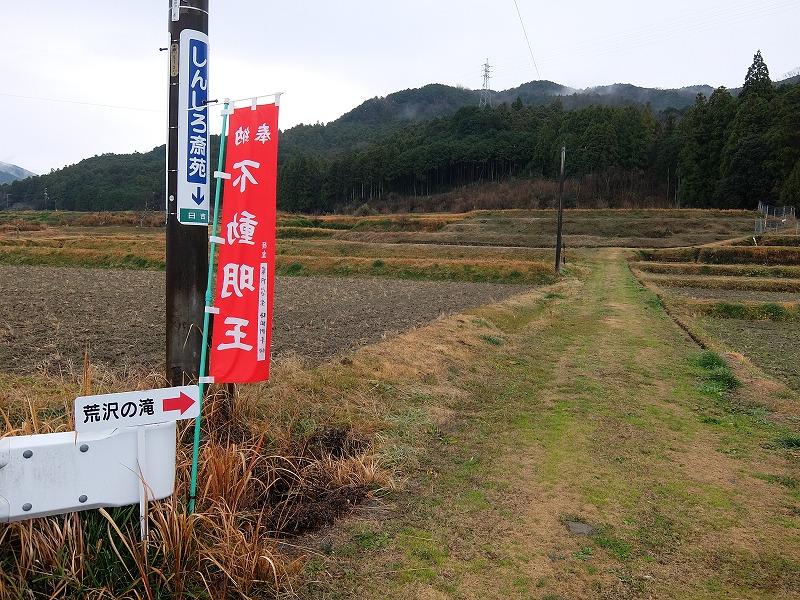 f:id:tsukasa-hide:20200119195400j:plain