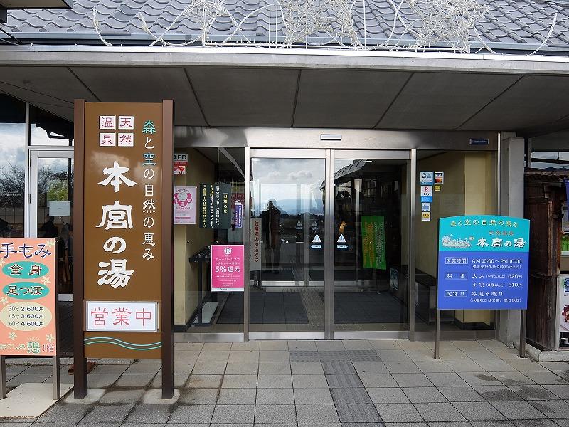 f:id:tsukasa-hide:20200119200337j:plain