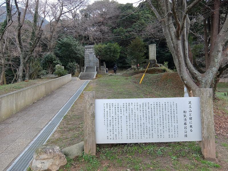 f:id:tsukasa-hide:20200202203337j:plain