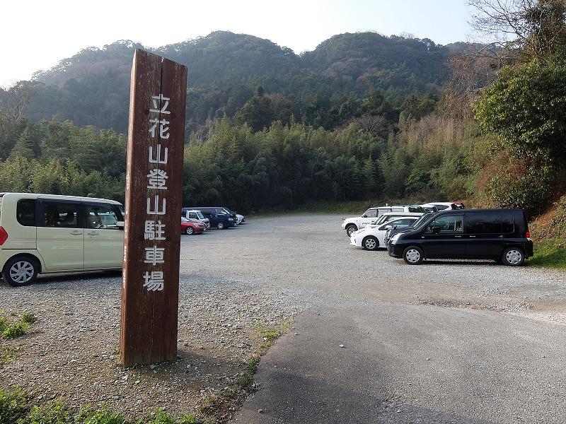 f:id:tsukasa-hide:20200202211821j:plain