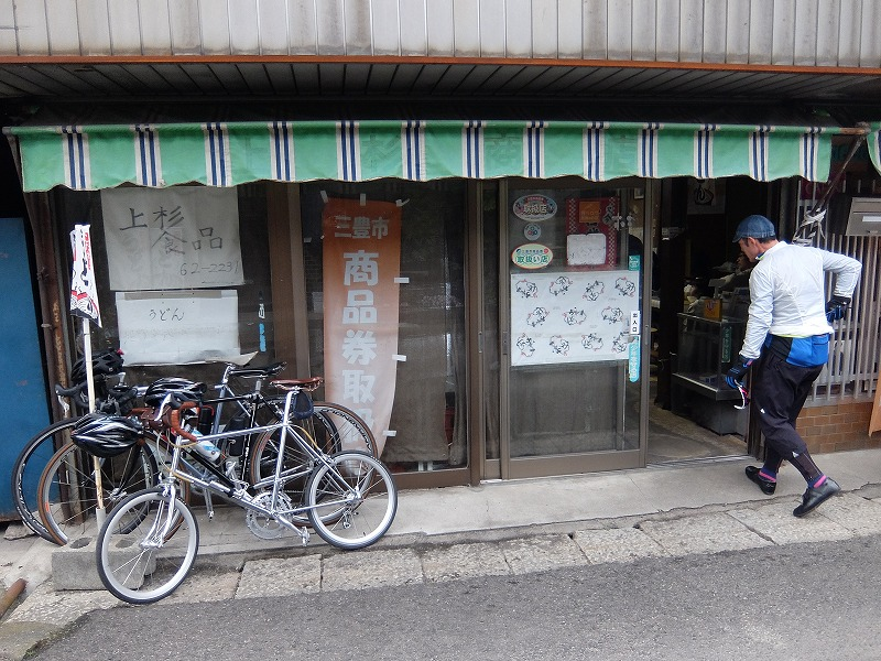 f:id:tsukasa-hide:20200218211304j:plain