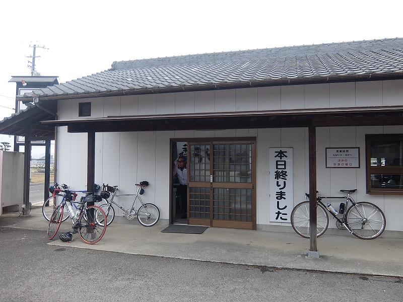 f:id:tsukasa-hide:20200218212509j:plain