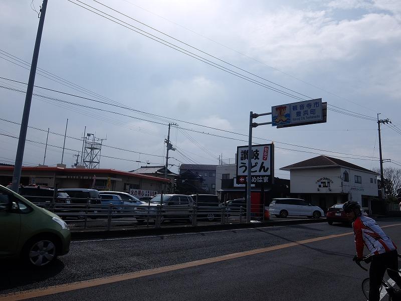 f:id:tsukasa-hide:20200218213517j:plain
