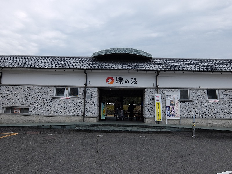 f:id:tsukasa-hide:20200218213607j:plain