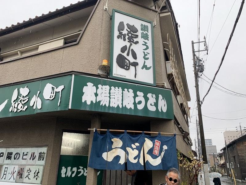 f:id:tsukasa-hide:20200218215152j:plain
