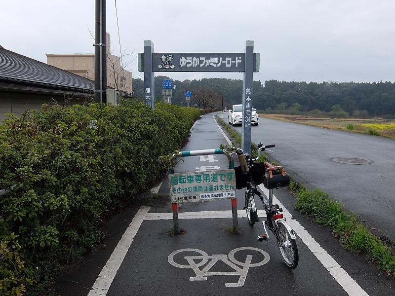 f:id:tsukasa-hide:20200315064609j:plain