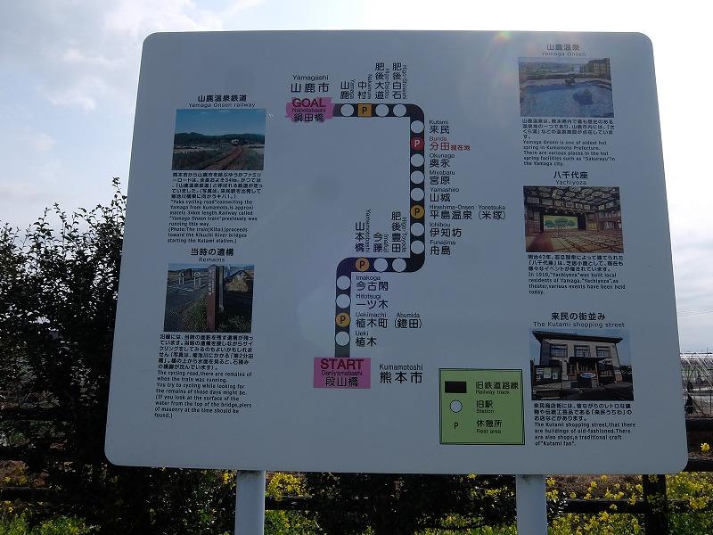 f:id:tsukasa-hide:20200315065841j:plain