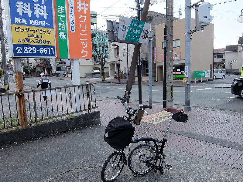 f:id:tsukasa-hide:20200315073049j:plain