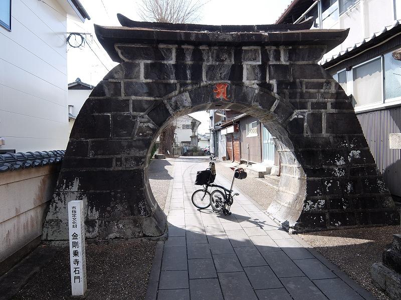 f:id:tsukasa-hide:20200315080917j:plain