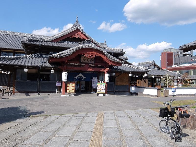 f:id:tsukasa-hide:20200315081031j:plain