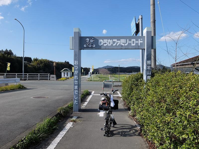 f:id:tsukasa-hide:20200315081457j:plain