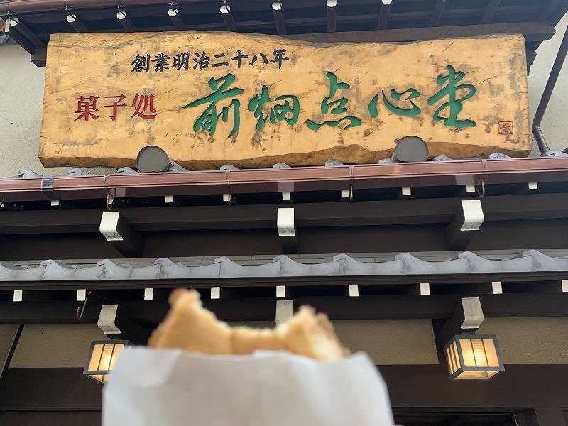 f:id:tsukasa-hide:20200329201028j:plain