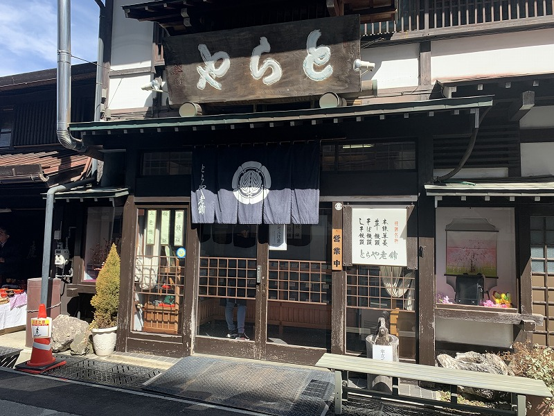 f:id:tsukasa-hide:20200329201341j:plain
