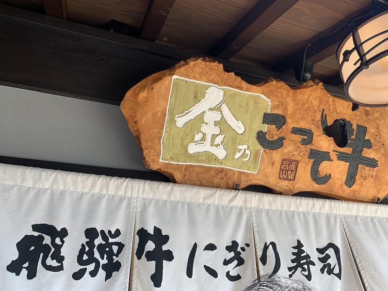 f:id:tsukasa-hide:20200329201458j:plain
