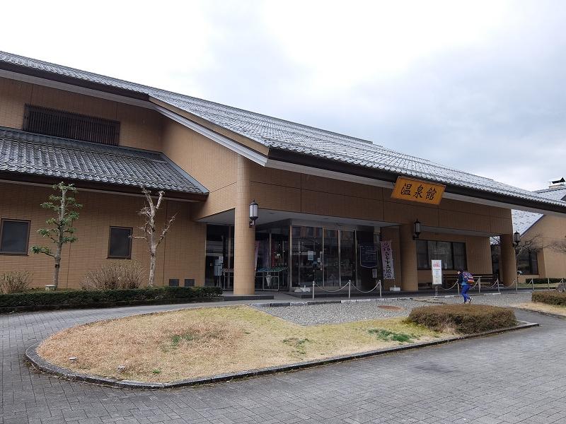 f:id:tsukasa-hide:20200329212406j:plain