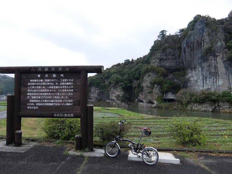 f:id:tsukasa-hide:20200330124707j:plain