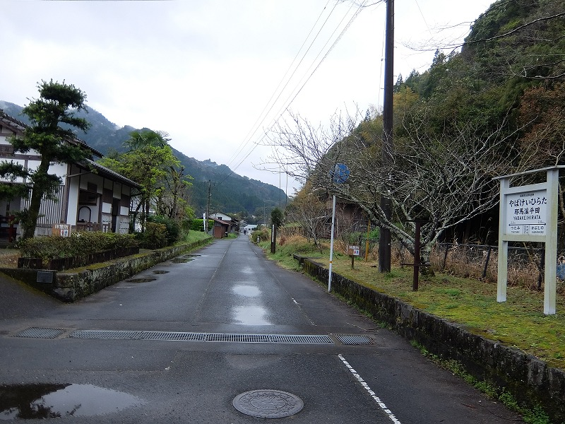 f:id:tsukasa-hide:20200330124941j:plain