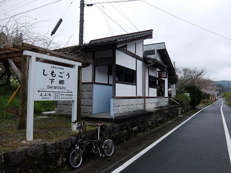 f:id:tsukasa-hide:20200330130034j:plain