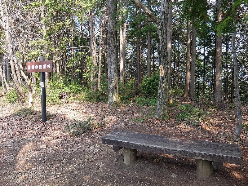 f:id:tsukasa-hide:20200405130107j:plain