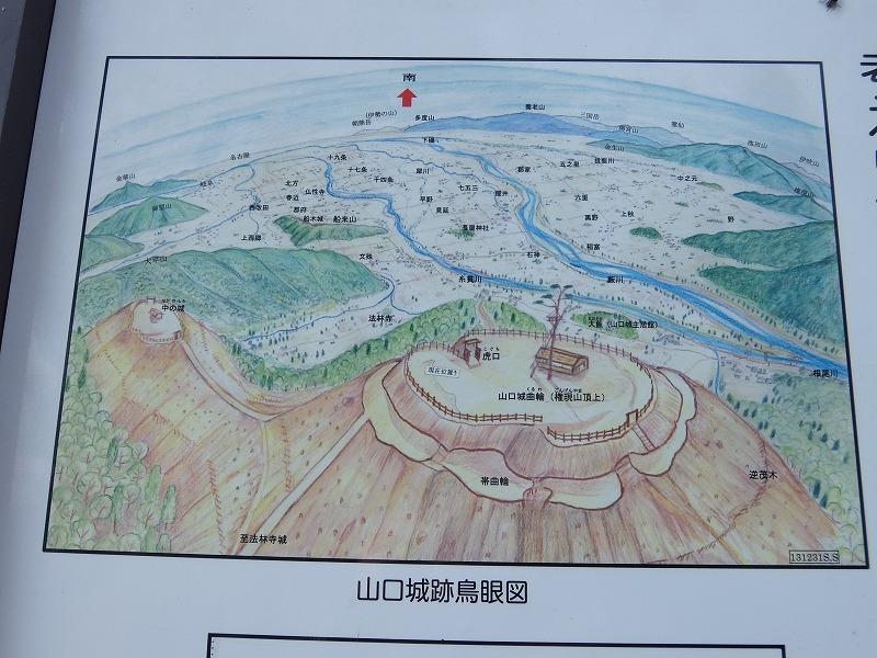 f:id:tsukasa-hide:20200405130407j:plain