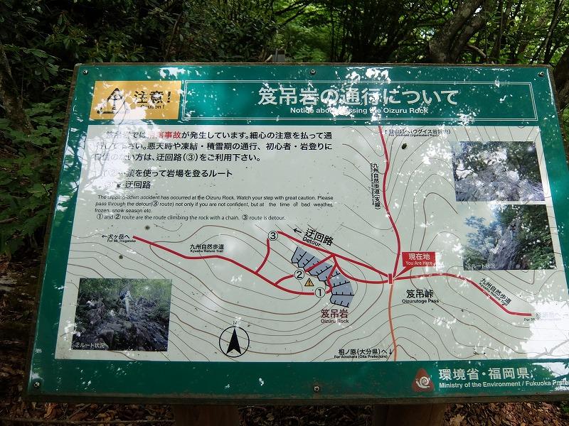 f:id:tsukasa-hide:20200531190155j:plain
