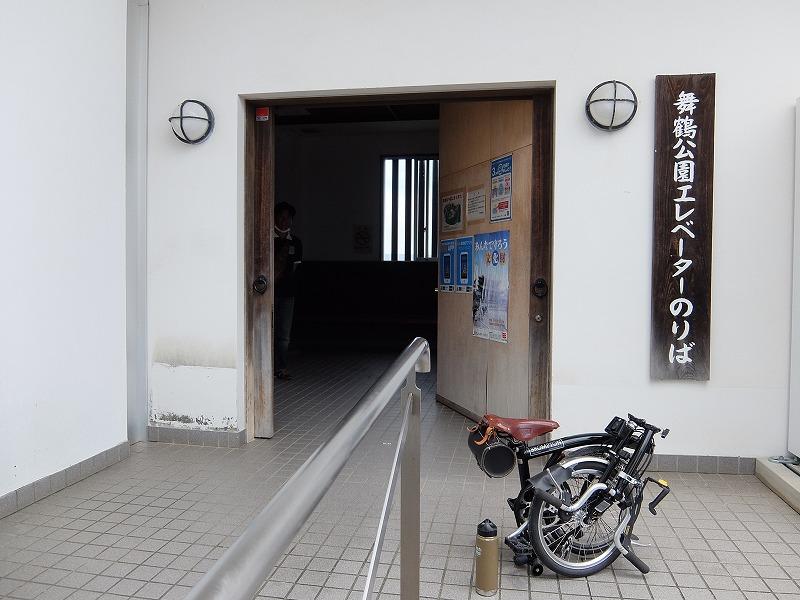 f:id:tsukasa-hide:20200623204708j:plain