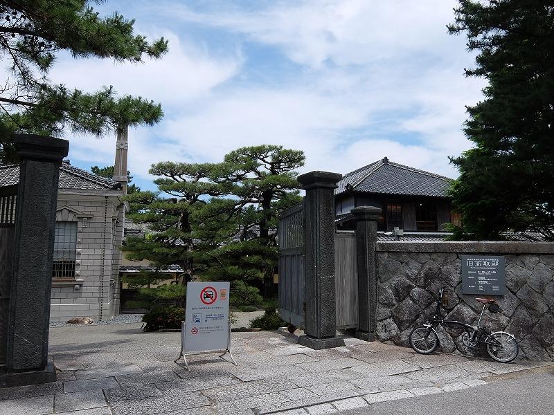 f:id:tsukasa-hide:20200623205652j:plain