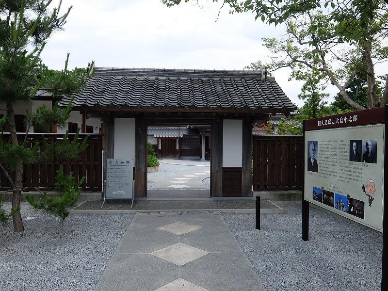 f:id:tsukasa-hide:20200623210729j:plain