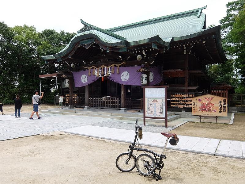 f:id:tsukasa-hide:20200623210814j:plain