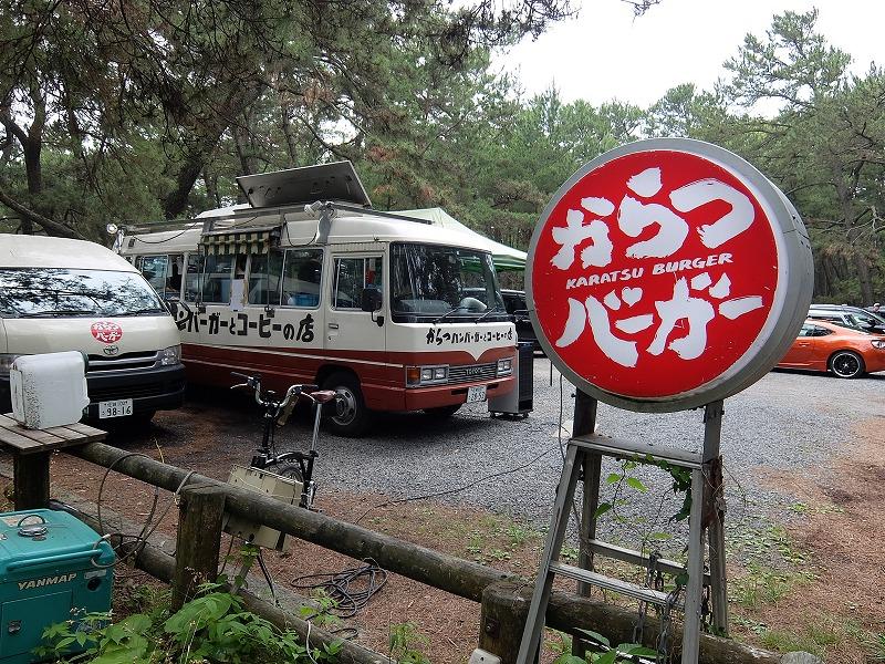 f:id:tsukasa-hide:20200623211051j:plain