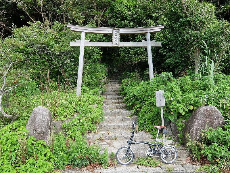 f:id:tsukasa-hide:20200628180756j:plain