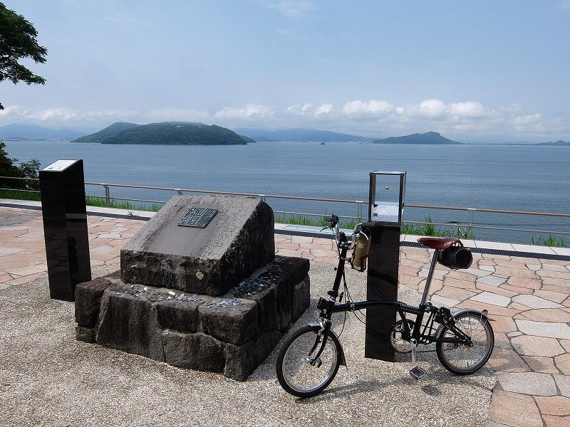 f:id:tsukasa-hide:20200628181534j:plain