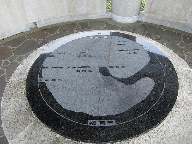 f:id:tsukasa-hide:20200628182404j:plain