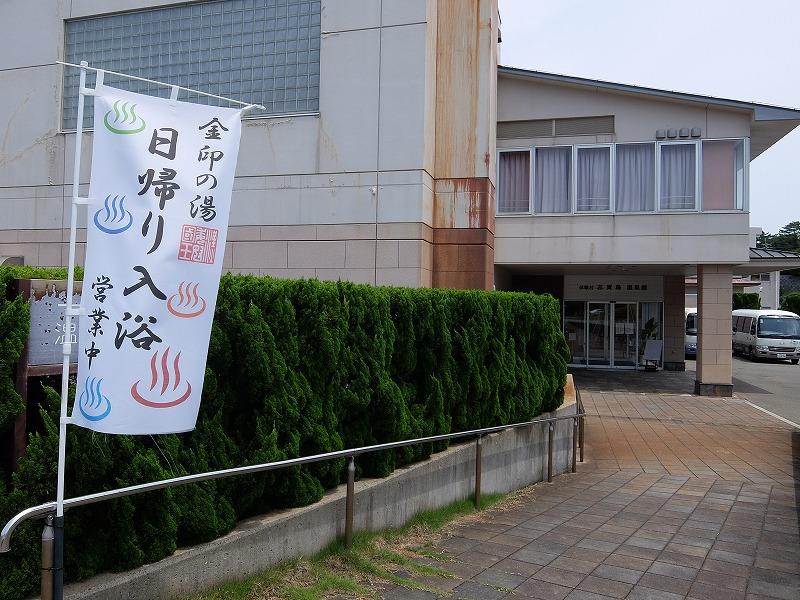 f:id:tsukasa-hide:20200628182729j:plain