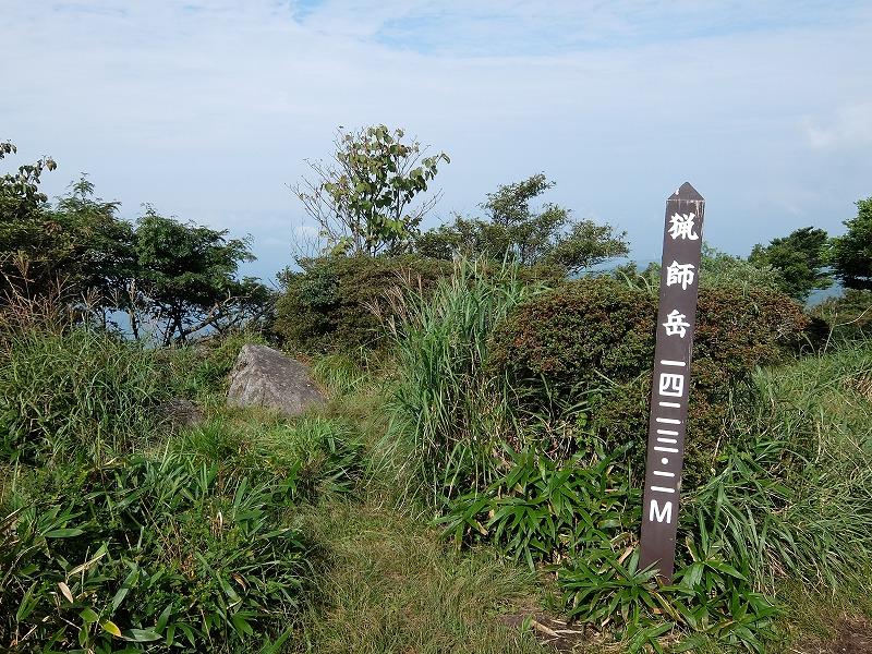 f:id:tsukasa-hide:20200826210709j:plain