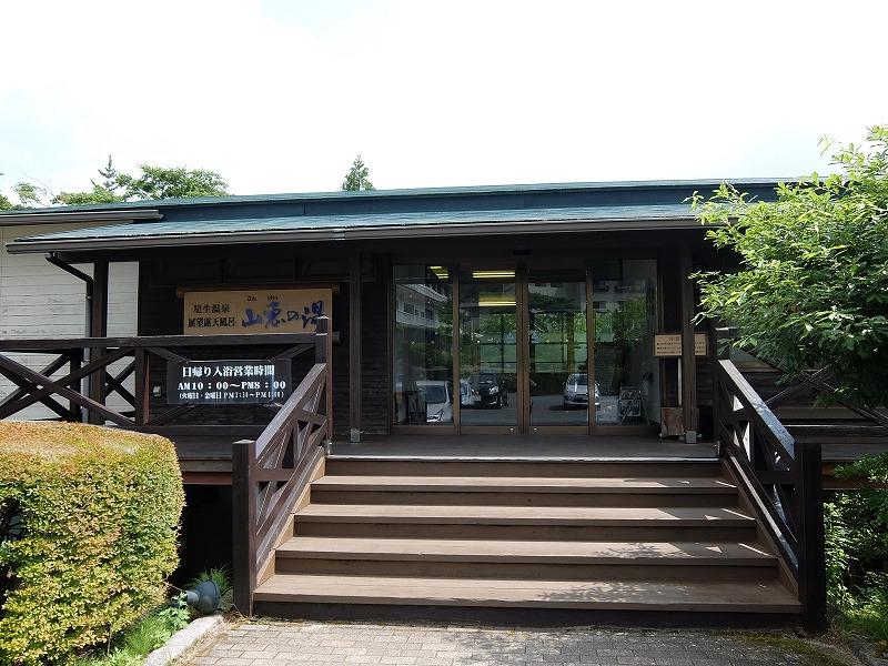f:id:tsukasa-hide:20200826211321j:plain