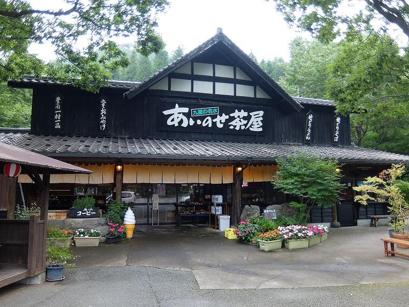 f:id:tsukasa-hide:20200826211440j:plain
