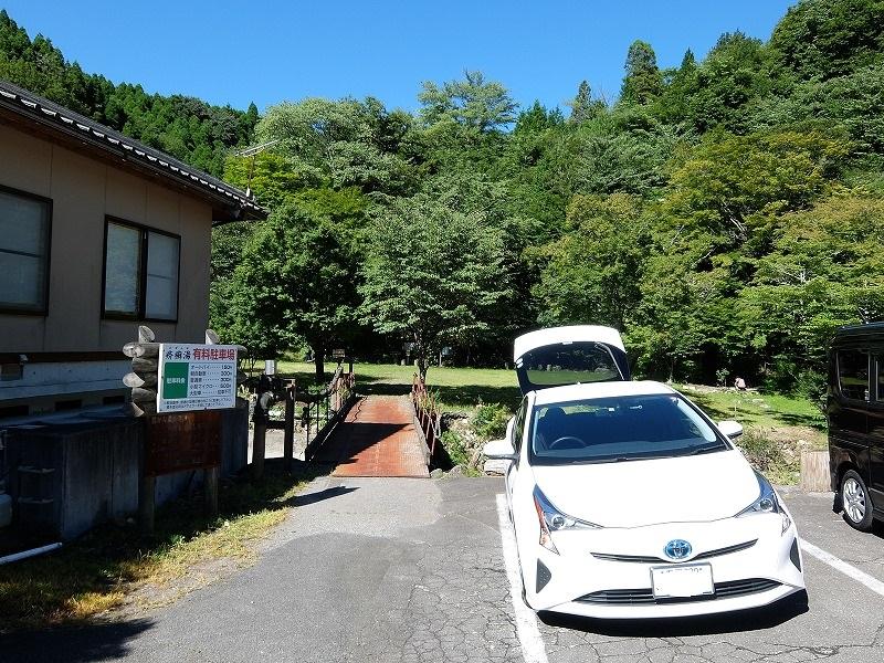 f:id:tsukasa-hide:20200830164151j:plain