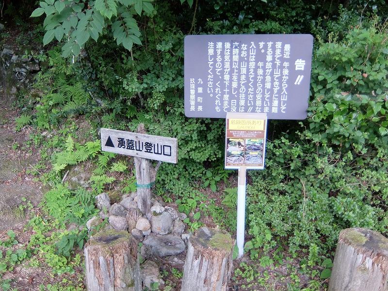 f:id:tsukasa-hide:20200830165835j:plain