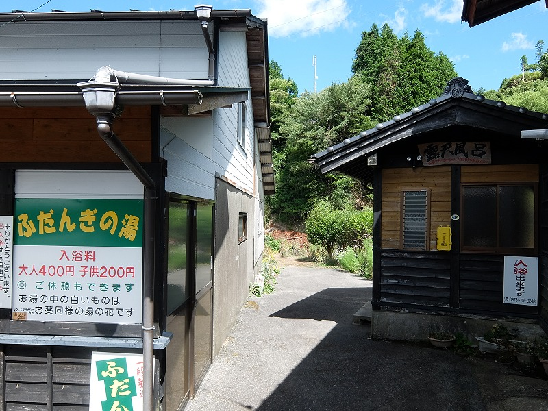 f:id:tsukasa-hide:20200830170005j:plain