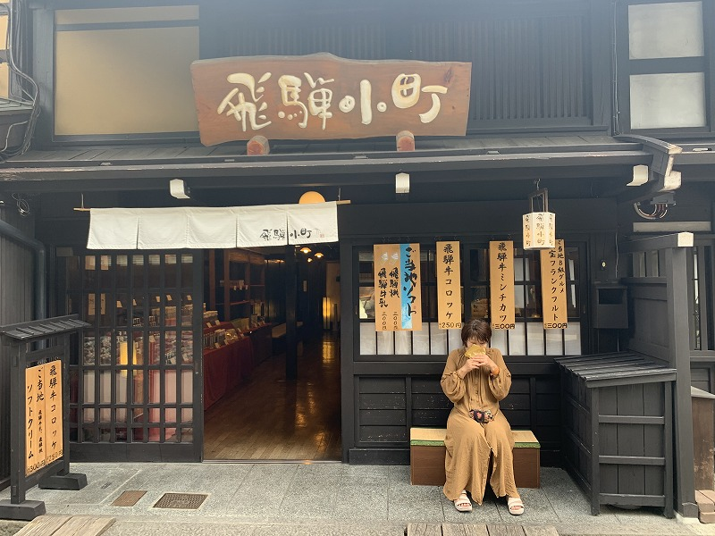 f:id:tsukasa-hide:20200913210136j:plain