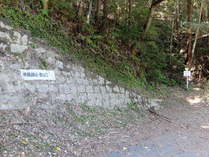 f:id:tsukasa-hide:20201023205312j:plain