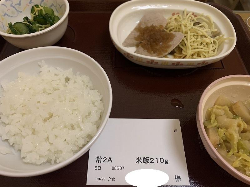 f:id:tsukasa-hide:20201102143502j:plain