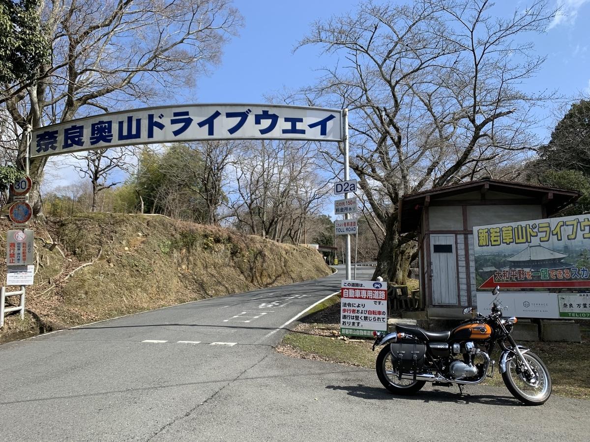f:id:tsukasa-hide:20210314211855j:plain