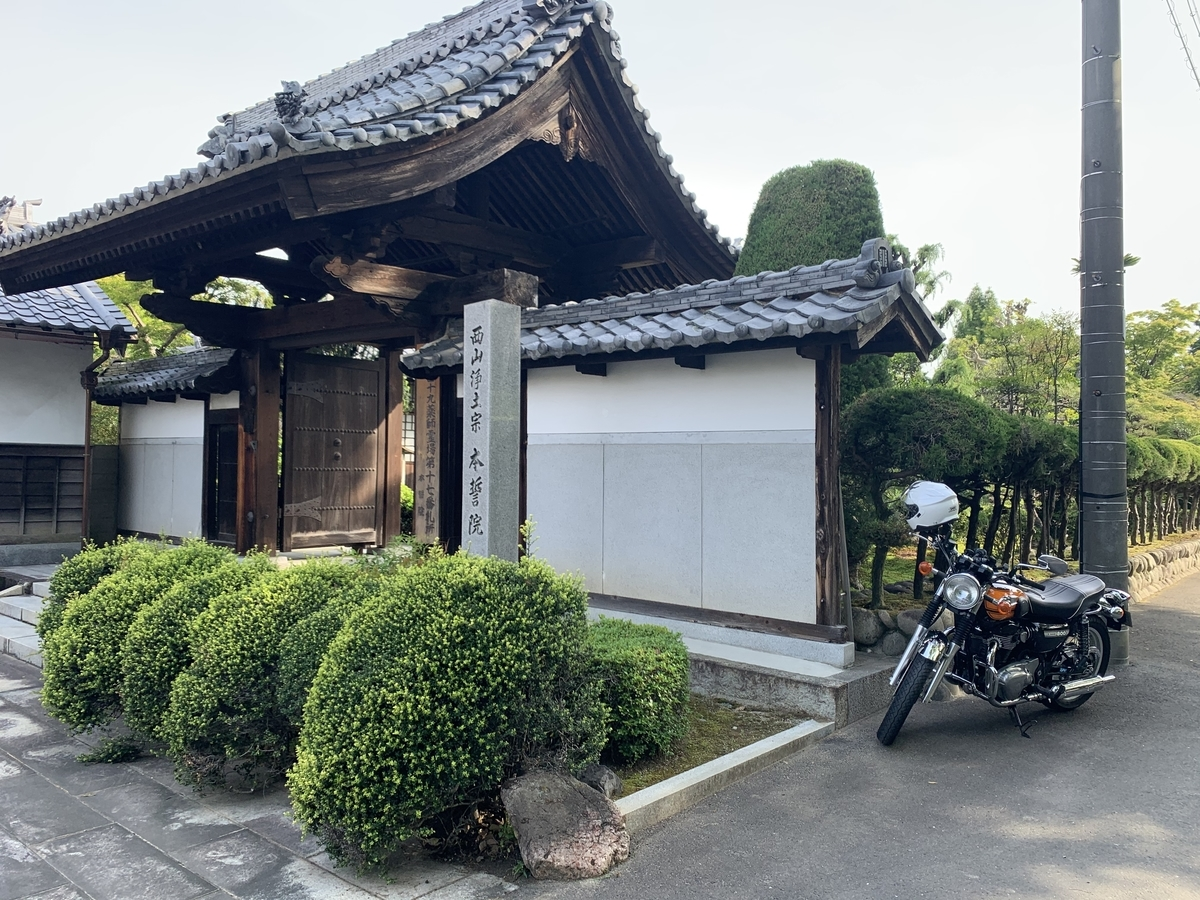 f:id:tsukasa-hide:20210501170838j:plain