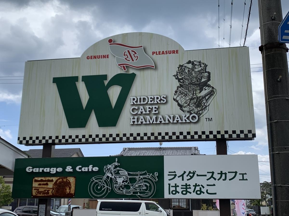 f:id:tsukasa-hide:20210502211219j:plain