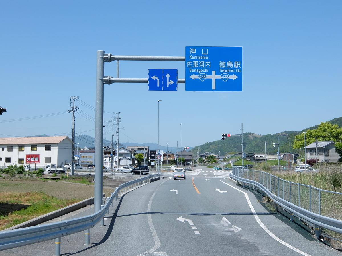 f:id:tsukasa-hide:20210507063828j:plain